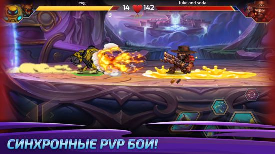 King Crushers : Онлайн PvP Арена