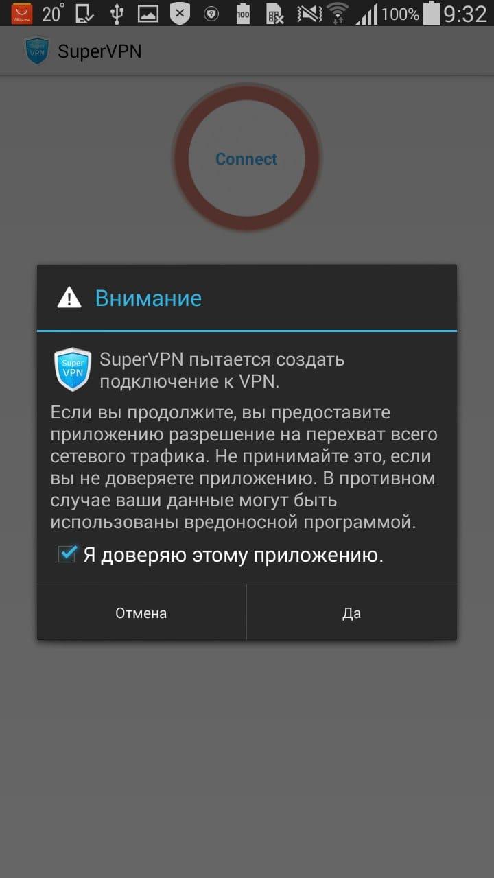 SuperVPN Free VPN Client