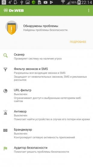 Dr.Web Security Space + ключ