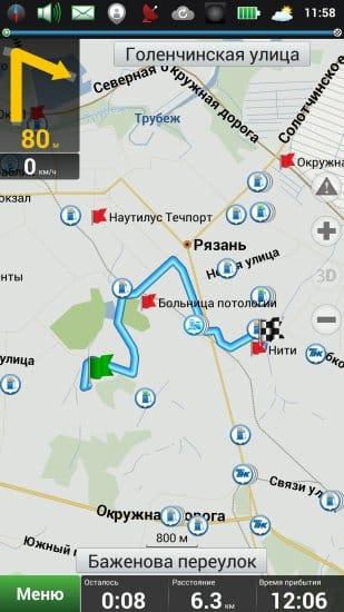 Навител Навигатор + карты (2017)