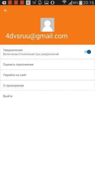ГдеПосылка official