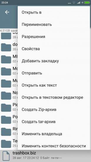 Лучший файловый менеджер для андроид