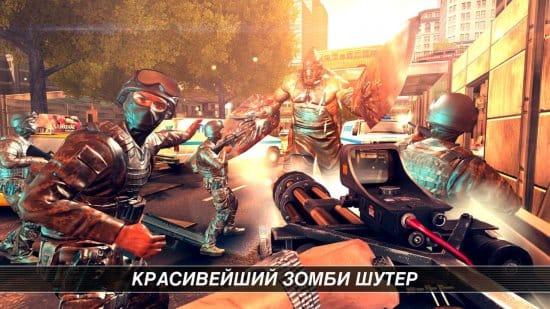 UNKILLED: СУРВАЙВЛ ЗОМБИ ШУТЕР