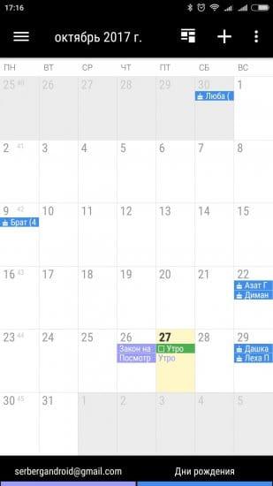 Деловой календарь 2 PRO