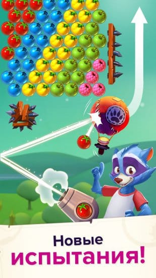 Bubble Island 2 - Pop Bubble Shooter