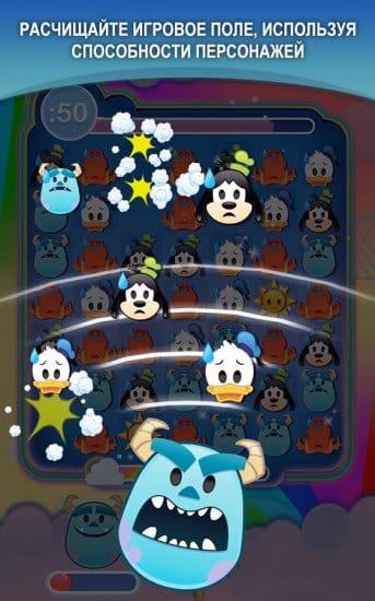«Disney Emoji-мания» и Pixar