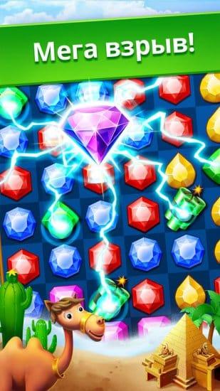 Jewel Legend: три в ряд