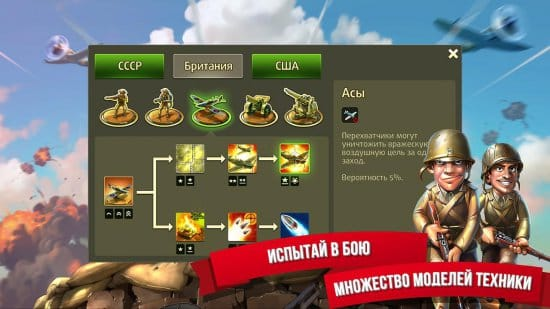 ToyDefense 2: Солдатики ТД