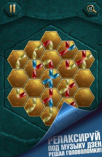 Crystalux - игра-головоломка
