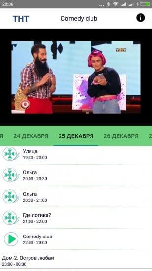 Лайм HD TV — бесплатное ТВ