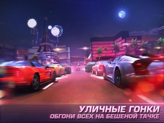 Gangstar Vegas - Мафия в игре (ВЗЛОМ)