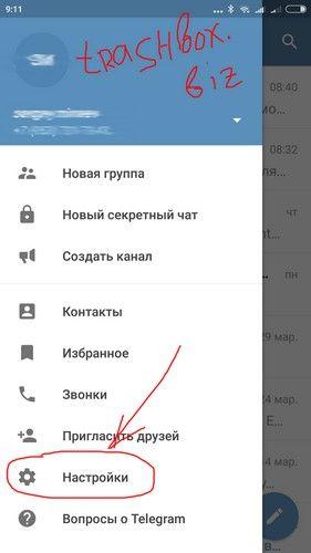 Как обойти блокировку Telegram в случае его блокировки