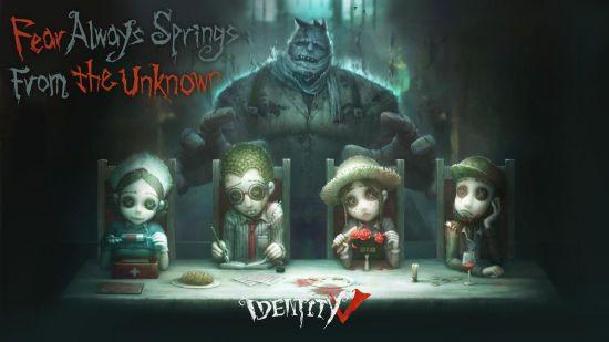 Identity 5