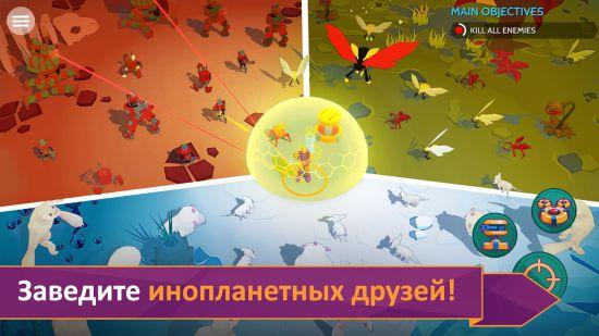 Space Pioneer: бесплатные 3D-стрелялки онлайн