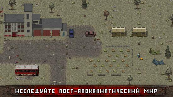 Mini DAYZ: Bыживание в мире зомби