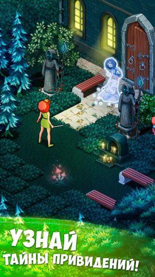 Ghost Town Adventures Тайны и Приключения