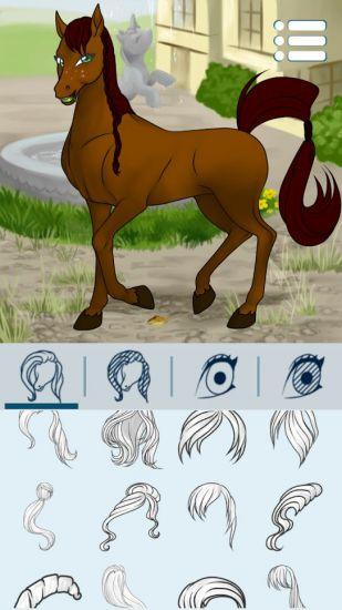 Аватар Мейкер: Лошади