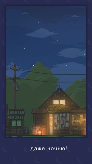 Tsuki Приключения Цуки