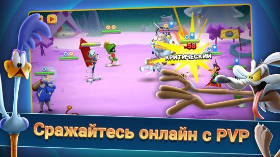 Looney Tunes™ БЕЗУМНЫЙ МИР - ARPG