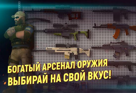 Tacticool - онлайн шутер 5 на 5