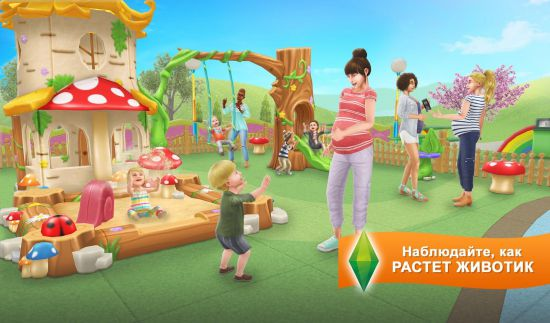 Sims FreePlay