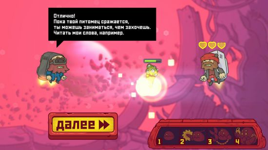 Космический бомж (взломанная)