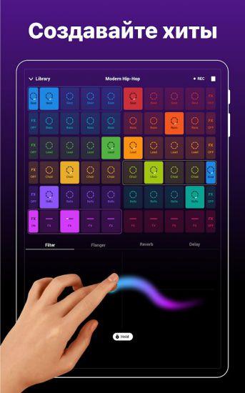 Groovepad