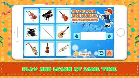 Розовая настоящая гитара для детей - Music Kids
