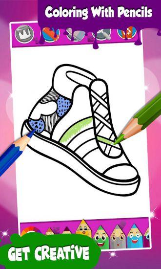 Книжка-раскраска для детей - ART Game