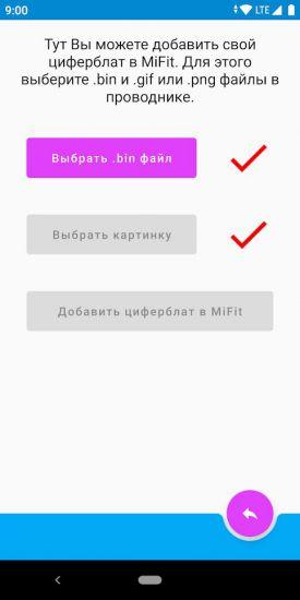 MiBand4 - Циферблаты для Xiaomi Mi Band 4