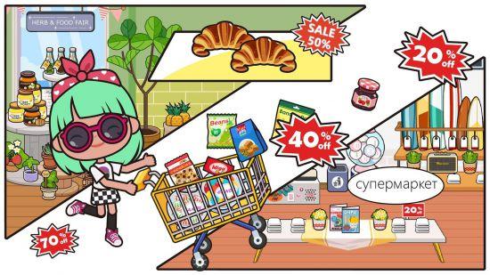 Miga Город: магазин (все открыто)