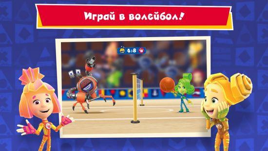 Фиксики против Кработов: Игры Детям