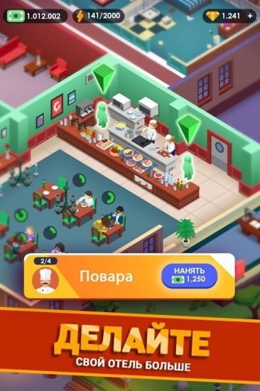 Hotel Empire Tycoon - Idle Game Manager Simulator (взлом)