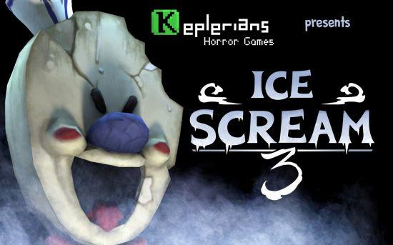 Ice Scream 3 (ВЗЛОМ)