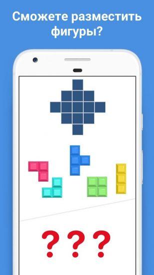 Easy Game - тест на логику и сложные головоломки