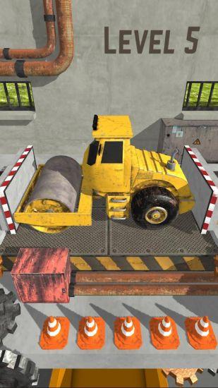 Car Crusher (МОД)